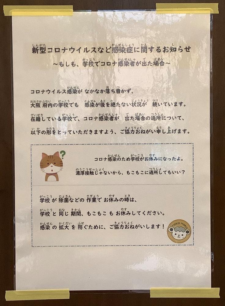 新森5 ポスター③