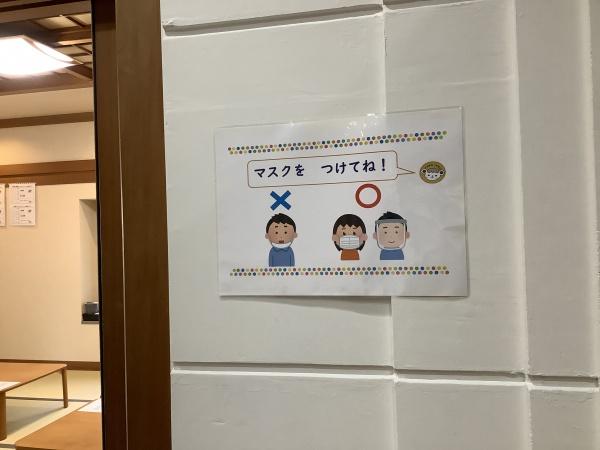 新森6 ポスター④