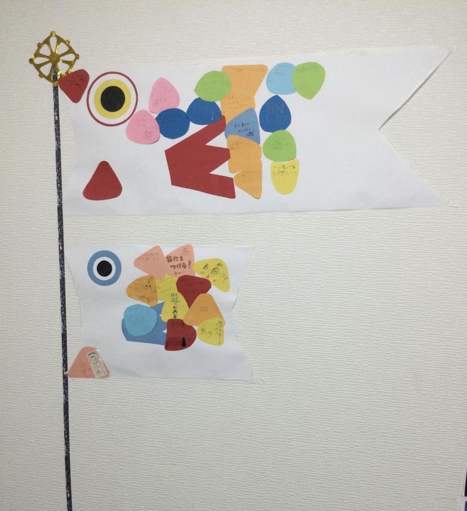 大和田教室ブログ 5月用写真